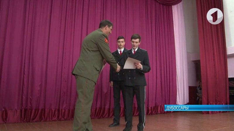 Юнармейскому движению Дубоссарской гимназии – 25 лет