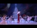 Балет Щелкунчик, соч. 71, Акт II, Сцена 3: №14 Па-де-де - Танец феи Драже и принца Оршада