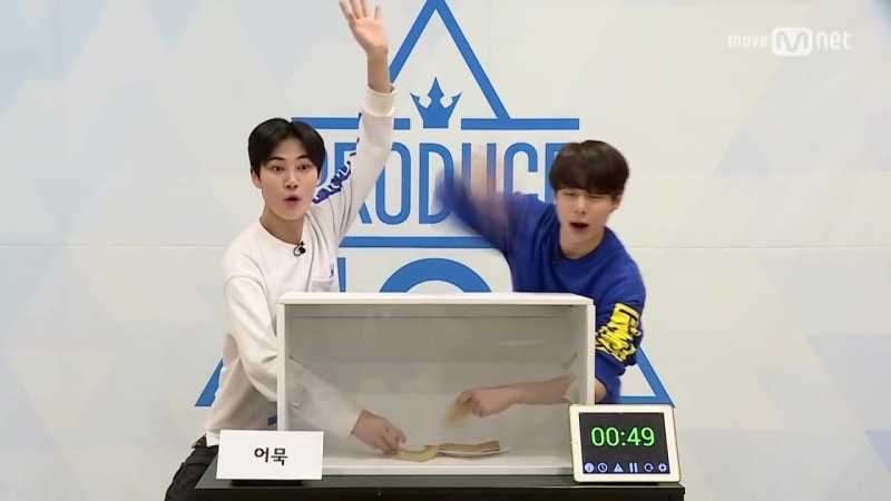 Produce101 Hidden Box @ Yeo Hwanwoong Seong Hyunwoo
