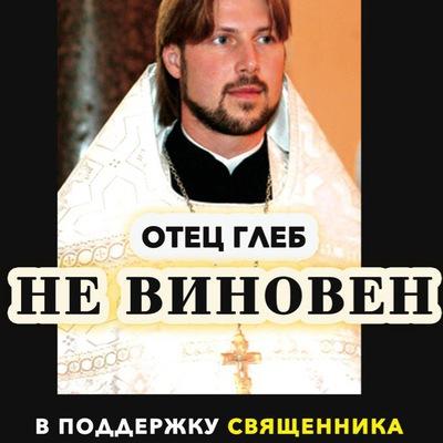 Алла Ефимова