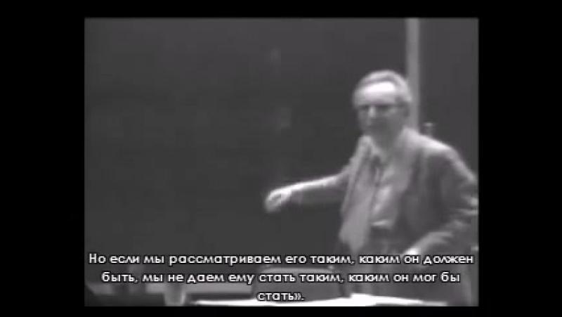 Виктор Франкл. Знаменитая речь 1972 года
