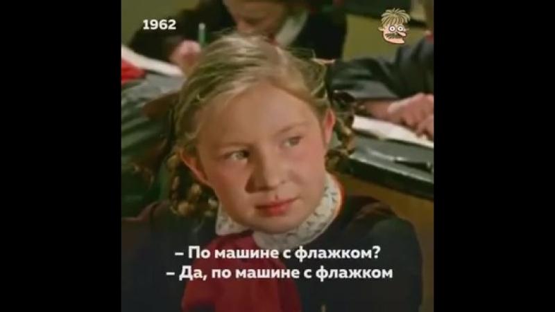 Советская арифметика