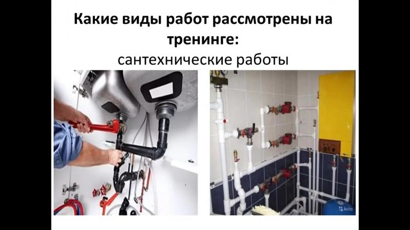 Эффективная практика сметного дела Дмитрий Родин