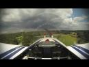 Безбашенный пилот
