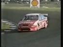 ATCC 1995. Этап 7 - Истерн Крик. Вторая гонка