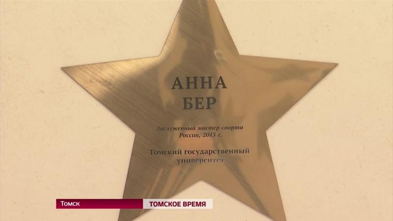 ЧМ по подводному плаванию в Томске- причины и последствия