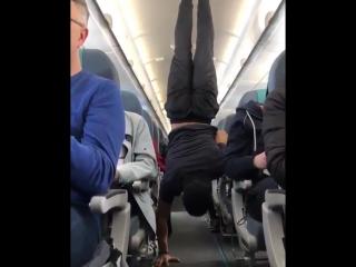 Когда скучно в самолете)