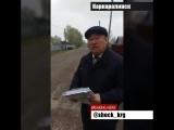 О дорогах в Каркаралинске