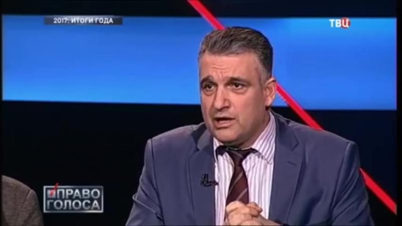 Араик Степанян: Нам нужна новая элита Особые отделы НКВД. У нас нет уважения внутри страны, а внешний мир нас уважает.