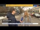 Дана Борисова в тайской клинике меня заперли и приковали наручниками Россия 24