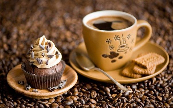 ☕ Кофе — целебный напиток