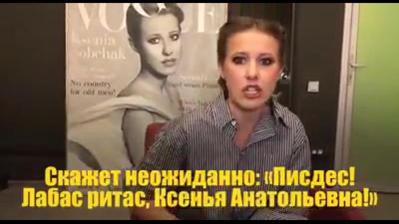 проститутки-президенты....или яюлочко от яблони!