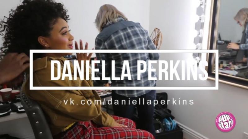 «PopStar!» интервью: Даниелла о социальных сетях.