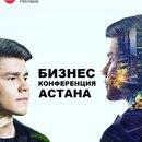 Азамат Арынгазиев фото #4