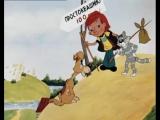 Трое из Простоквашино  Советский мультик для детей