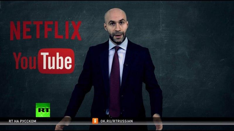 Экс-глава британской PR-фирмы снял «документальный» фильм о связях Катара с мировым терроризмом