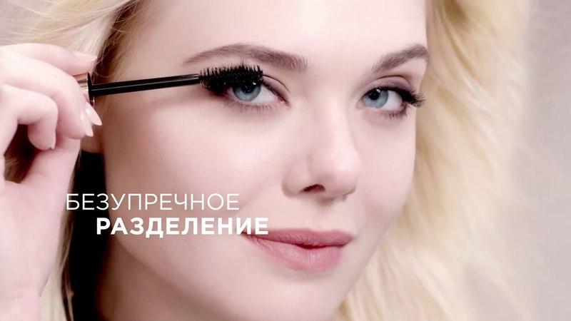 Музыка из рекламы LOreal Paris Paradise — Рай для ресниц (Эль Фэннинг) (2018)