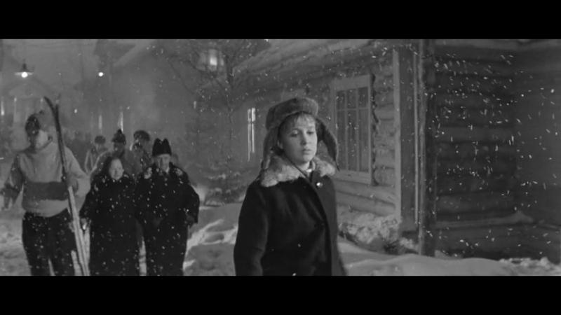 к/ф Девчата 1961