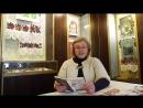 Генадзь Бураўкін Суседка празкарані Чытае Любоў Зайдак Веткаўскі музей