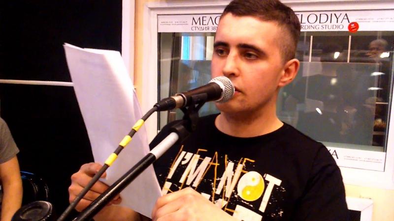 Начнём всё по новой новенький вокалист Егор