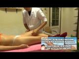 Антицеллюлитный массаж бедер и ягодиц в домашних условиях. Как делать массаж бедер видео. Массаж ног от целлюлита в Москве, СПб