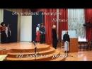 Отчетный концерт Школы ТВ В главных ролях