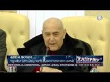 В марте начнёт работу Консультативный совет крымских татар при Главе Крыма
