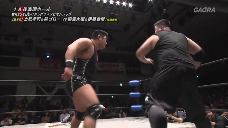 Koji Doi, Kumagoro (c) vs. Daiki Inaba, Takanori Ito (WRESTLE-1 - Tour 2018 Sunrise - Day 1)