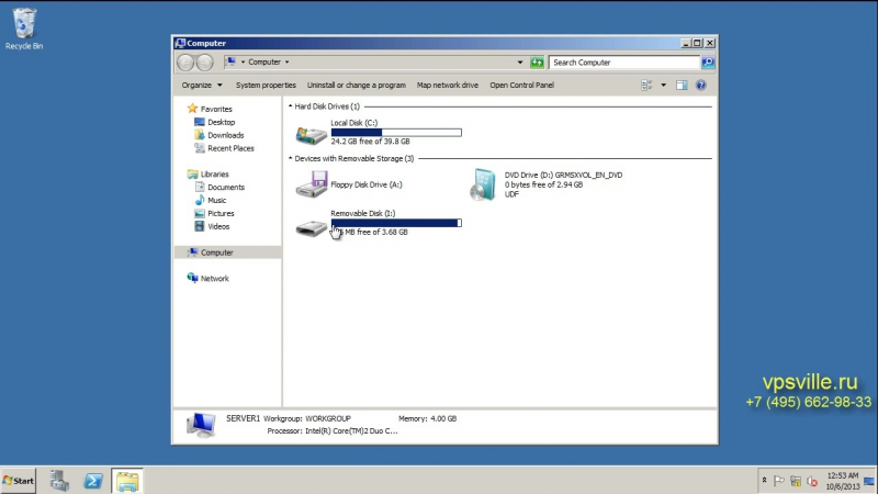 BitLocker - Шифрование дисков Windows