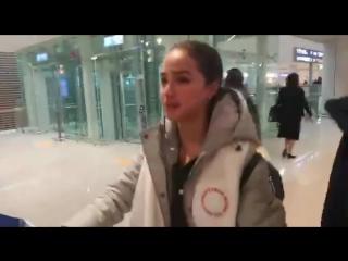 Алина Загитова прилетела на Олимпийские игры
