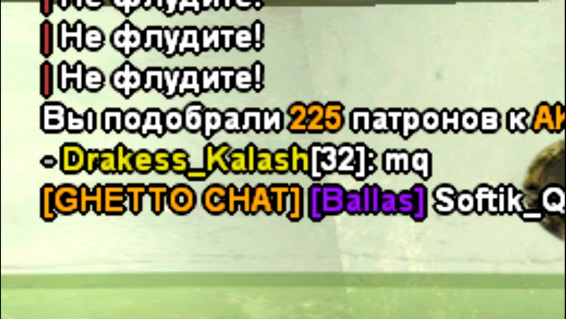 Прощалка Leader Balls 16-62 Terri Softik_Quarezzy.