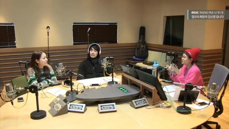 OTHER 180222 @ MBC FM4U Певица Wax об IU