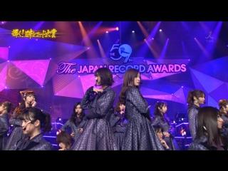 Nogizaka46 - Influencer (The 59th Japan Record Award от 30 декабря 2017)