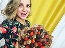Ксения Белошенко фото #15
