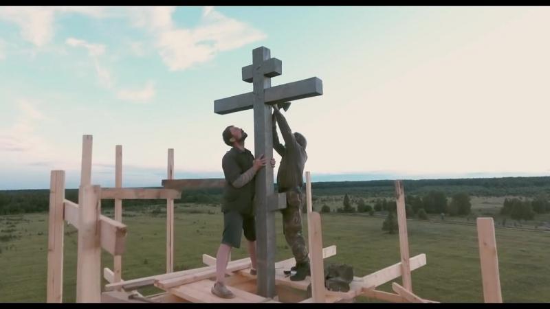 Общее дело. Возрождение деревянных храмов Севера
