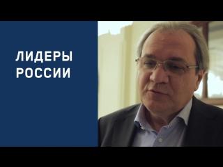 Российский журналист, телеведущий и общественный деятель Валерий Фадеев о Всероссийском конкурсе