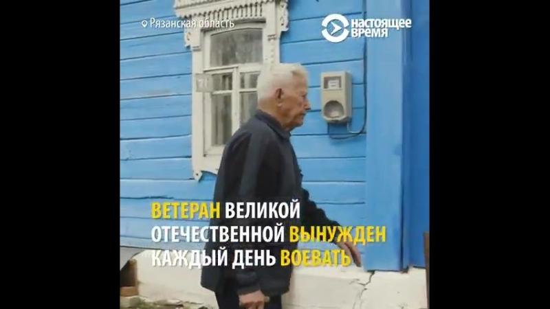 Какая у меня победа, если так ко мне все относятся? – 93-летний ветеран ВОВ Владимир Копейкин уже 10 лет каждый день вручную о