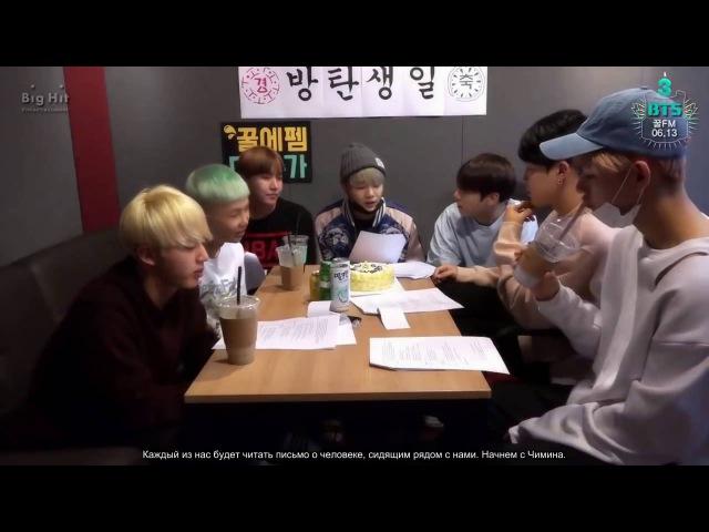 [RUS.SUB] BTS   3rd BTS birthday 'BTS FESTA 2016'