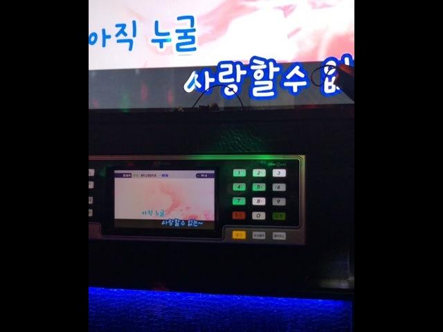 "Jin Park on Instagram: ""디오비 dob 박진 버스 시간이 남았기에 노래 조금 부를까 했는데 마이크 고장이라니..😂 결국 1절만 하고 버스타러..👣"""