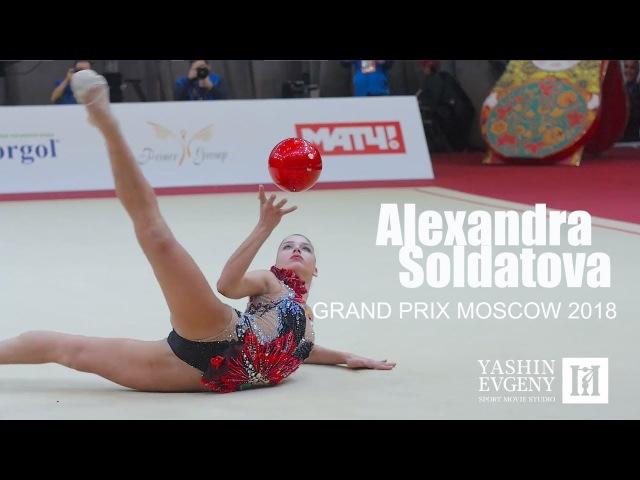 GRAND PRIX MOSCOW 2018 / ALEXANDRA SOLDATOVA / BALL / RHYTHMIC GYMNASTICS