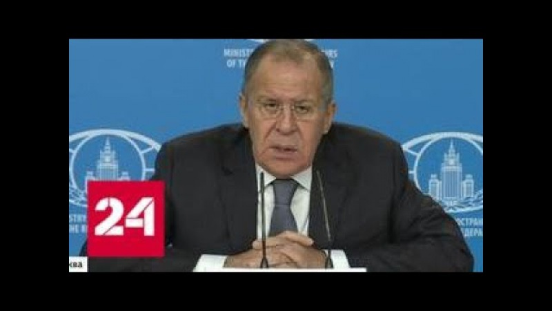 Боязнь честной конкуренции Лавров рассказал о том что США пугает в России Рос