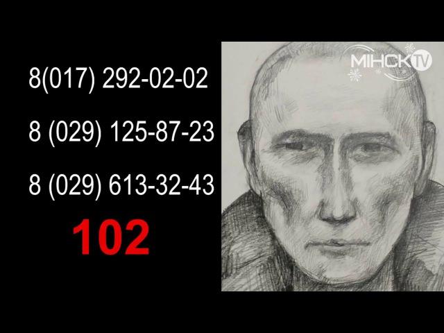 «ТВ-Перехват», выпуск №245 от 05.01.2018