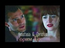 🔼 Christian Anastasia / Кристиан Анастейша — Горим Горим 🔼