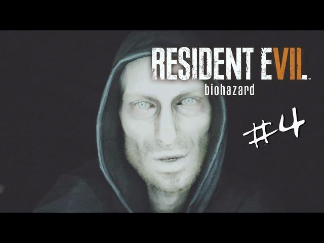 Resident Evil 7: Not A Hero DLC ► 4 ► Пила для Бедных