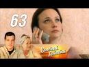 Семейный детектив. 63 серия. Авария (2012). Драма, детектив @ Русские сериал