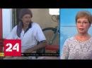 Выжить в дрейфующей лодке: история спасения польского путешественника и кошки - ...