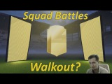 Награды за Squad Battles #2 - Элита 2