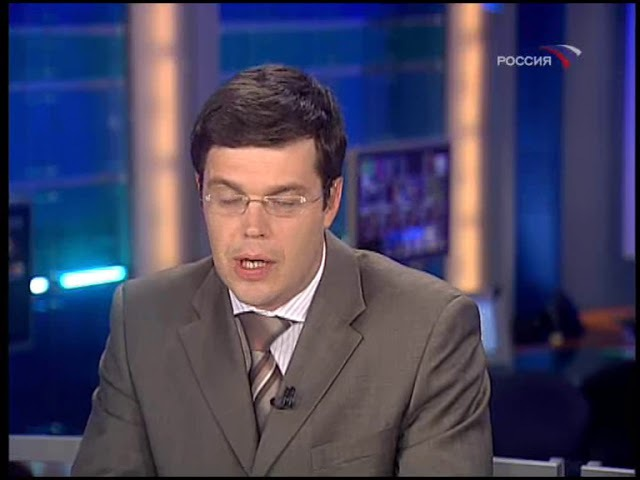 Вести (Россия,10.09.2007)
