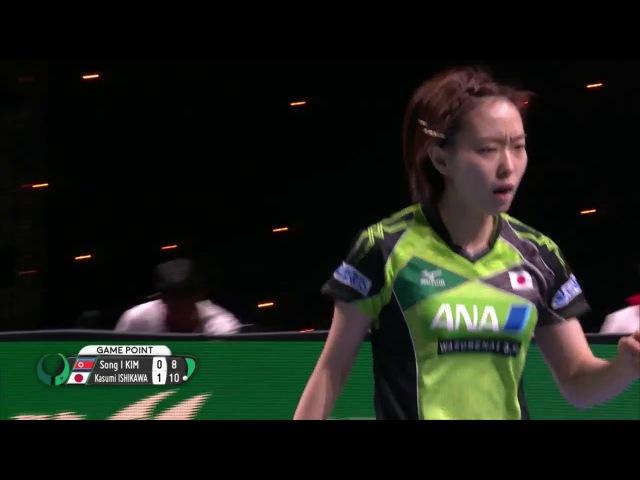 2018 Team World Cup Highlights I Kasumi Ishikawa vs Kim Song I (1/2)