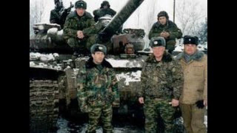 Последний бой гвардии полковника Ю. Буданова Народный преданный Герой